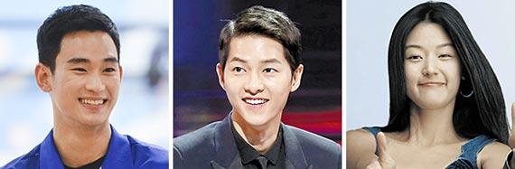 왼쪽부터 김수현, 송중기, 전지현.