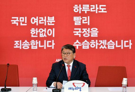 조원진 최고위원은 15일 오전 서울 여의도 국회 당 대표실에서  이정현 대표와 지도부 동반사퇴 관련한 브리핑을 하고 있다.[뉴시스]