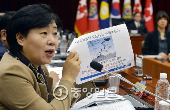 서영교 의원. 프리랜서 김성태