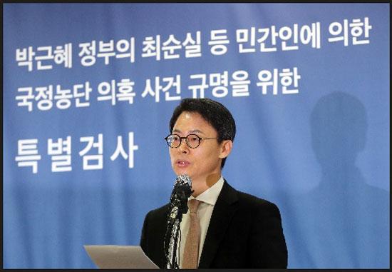 이규철 특검보가 지난 21일 서울 대치동 특검 사무실에서 브리핑을 하고 있다. [중앙포토]