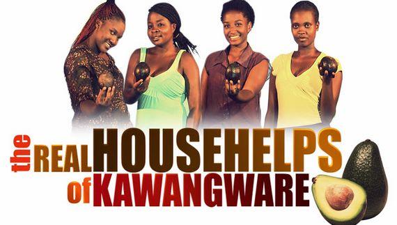 드라마 '카왕와레 가정부들의 실체(The Real Househelps of Kawangware)'.