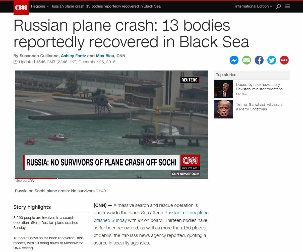[사진 CNN 보도 챕처]