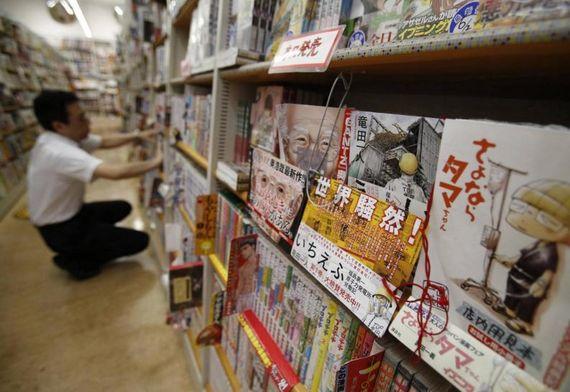 일본 후쿠시마의 서점에서 남성이 만화잡지를 고르고 있다. [사진 로이터=뉴스1]
