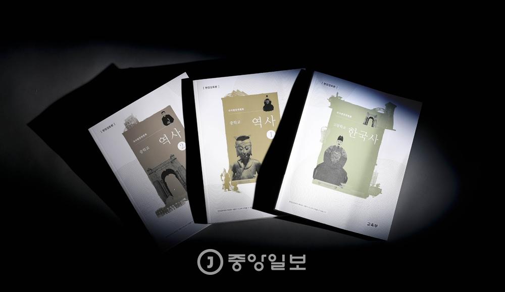 11월28일 말도 많고 탈도 많던 한국사 국정교과서가 드디어 이날 발표됐지만 대부분 외면했다.임현동 기자