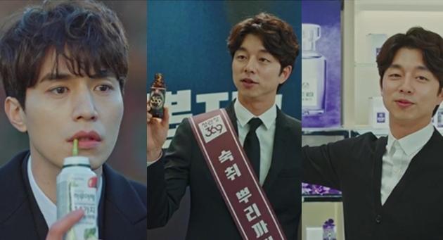 [tvN `도깨비` 캡처]