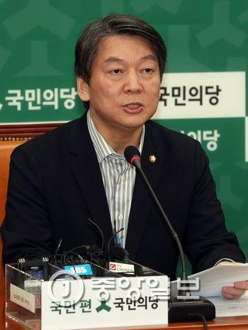 안철수 국민의당 전 대표. 강정현 기자