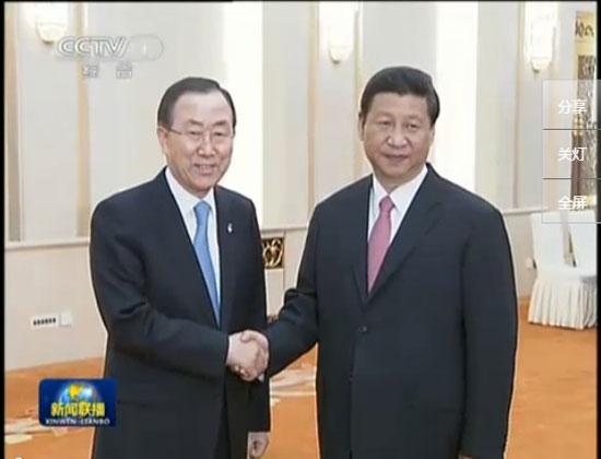 반기문 유엔사무총장과 시진핑 중국 국가주석이 2013년 6월 베이징에서 만나 악수를 하고 있다[사진 CCTV 캡처]