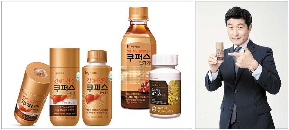 간 건강 케어 제품인 쿠퍼스는 2004년 일반 발효유로 선보인 이후 건강기능식품으로 변화를 거쳐 현재 총 4종으로 라인업을 확대했다. [사진 한국야쿠르트]