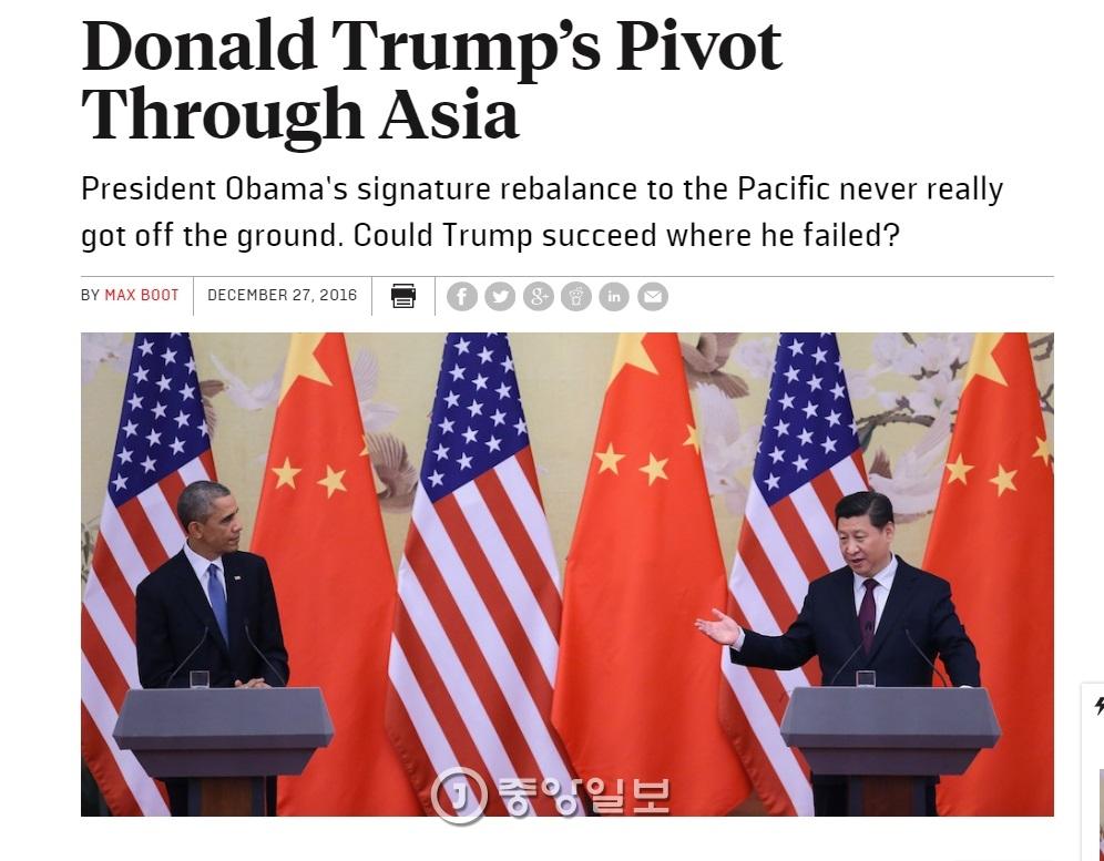 미국 외교전문잡지 포린폴리시 해당 기사 캡처