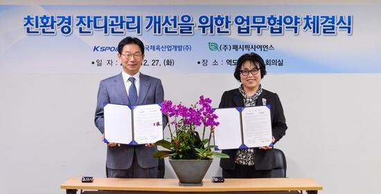 오치정 한국체육산업개발 대표(왼쪽)와 임복희 패시픽사이언스 대표 [사진 한국체육산업개발]