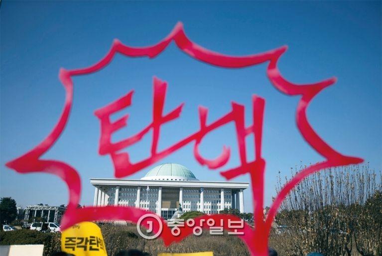 12월 9일 국회에서 박근혜 대통령 탄핵소추안이 가결돼 정부 출범 1384일 만에 대통령의 직무가 정지됐다.