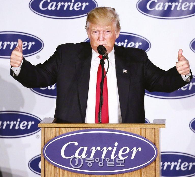 트럼프 당선인은 멕시코 이전 계획을 철회한 케리어에 파격적인 세재 혜택을 약속했다.