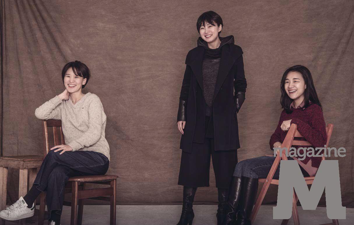 (왼쪽부터) 박현진·이경미·윤가은 감독