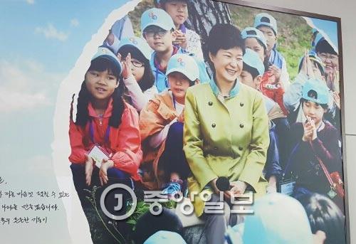 경남 창원시 마산회원구 국립 3·15의거기념관에 걸려 있는 박근혜 대통령 사진. [창원=위성욱 기자]