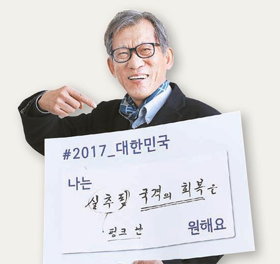 유홍준(명지대 석좌교수)