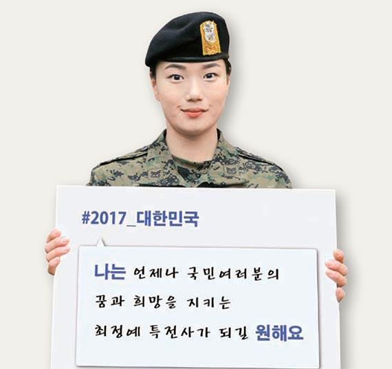 김주현(특전사 중사)