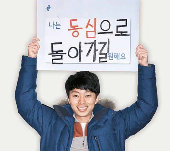 이상훈(한국투자증권 신입사원)