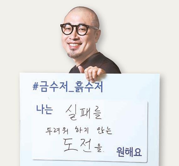 김봉진(배달의민족 대표)