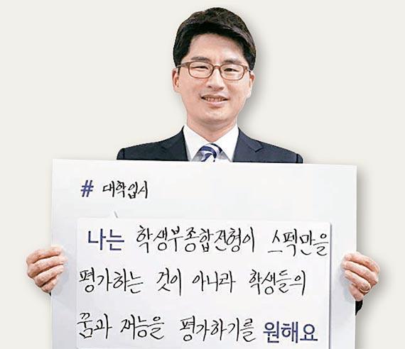 홍창섭(교사)