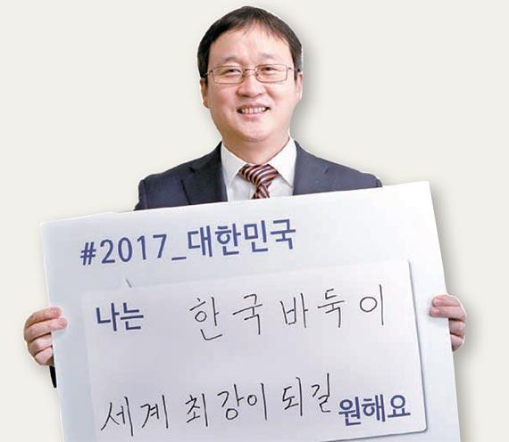 유창혁(바둑기사)