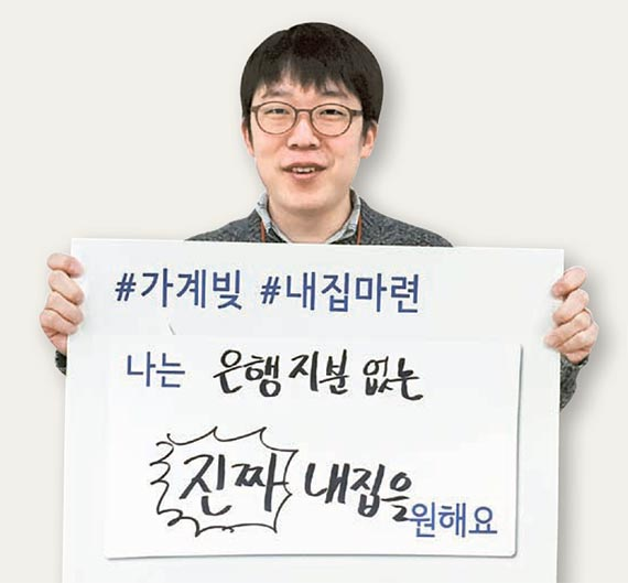 박세진(회사원)