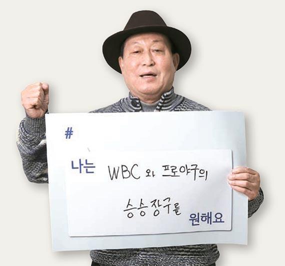 김인식(WBC 야구대표팀 감독)