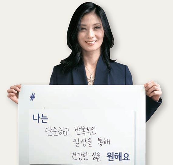 강수진(예술감독)