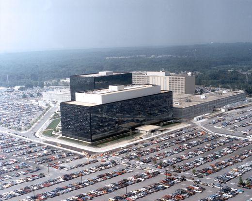 미국 국가안보국 전경 [사진 NSA 홈페이지]