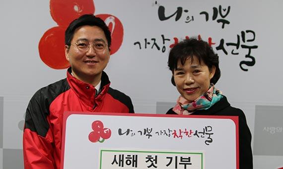 부산 강충걸(66·왼쪽)·박영희(59)씨 부부.