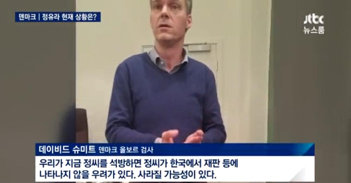 [사진 JTBC 뉴스룸]