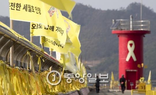 세월호 침몰해역 근처인 전남 진도 팽목항에 노란색 리본과 깃발이 나부끼고 있다. [프리랜서 오종찬]