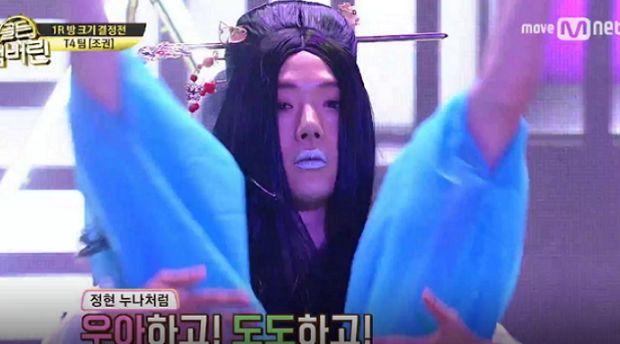 [사진 Mnet 골든탬버린]