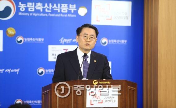 업무보고에 앞서 5일 세종시 정부세종청사에서 기자회견을 하고 있는 김재수 농림축산식품부 장관. [사진 농식품부]