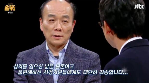 [이하 사진 JTBC 썰전]
