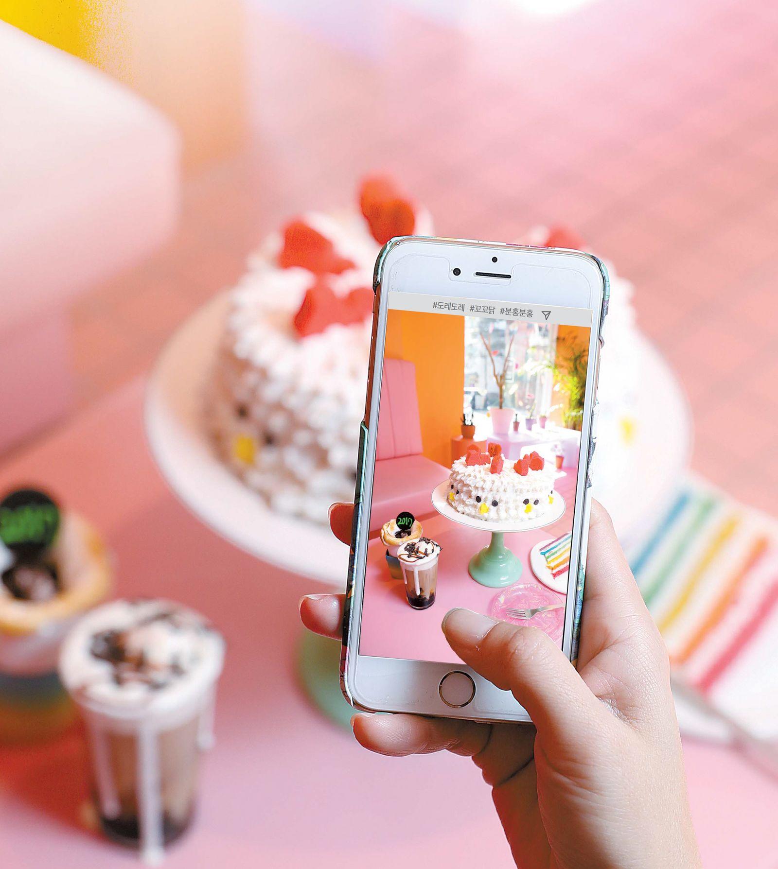 디저트 카페 '도레도레'는 지난해 5월 서울 가로수길에 있는 매장 인테리어를 핑크·파랑·오렌지 등으로 컬러풀하게 바꾼 후 SNS 게시물 수와 고객이 크게 늘었다. 인증샷 손님이 크게 늘었기 때문이다. 정유년을 기념해 한정판으로 내놓은 '꼬꼬닭 케이크'도 테이블에 올리자마자 카메라 세례를 받는 인기 아이템이다.