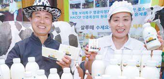 김용철·김경미 씨 부부는 그날 직접 짠 원유로 치즈 요구르트 등을 생산한다. 프리랜서 장정필
