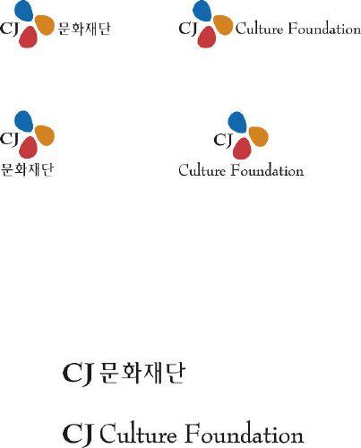 CJ 문화재단