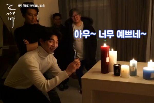 [사진 tvN 도깨비]