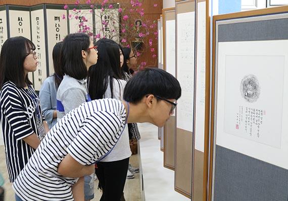 천안 백석대 '산사 현대시 100주년관'에서 학생들이 시화를 감상하고 있다. [사진 백석대]