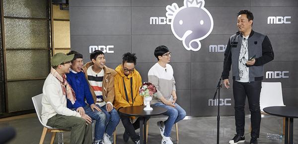 [사진 MBC `무한도전` 홈페이지]