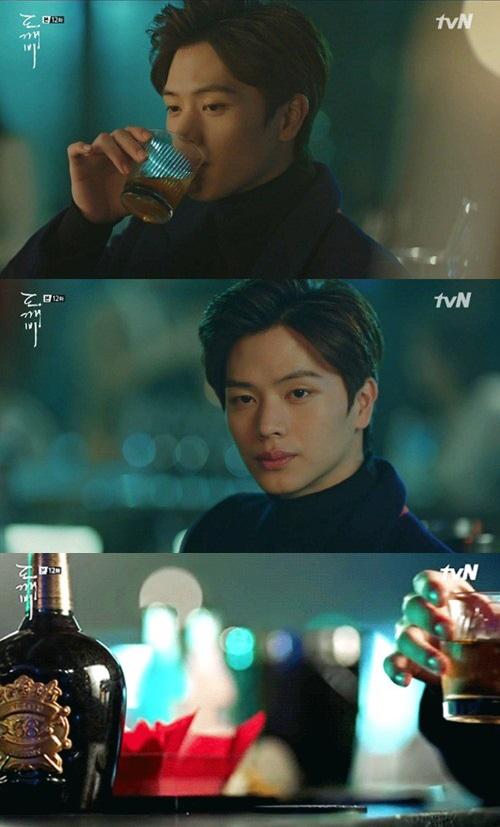 [사진 tvN `도깨비` 방송 캡처]