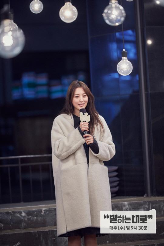 [사진 출처 JTBC]