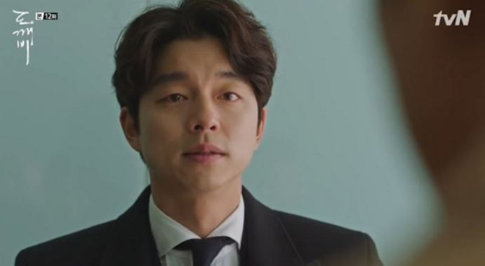 [사진 tvN `도깨비`]
