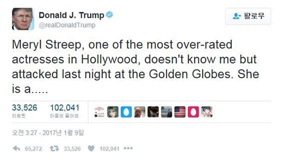 """""""메릴 스트립은 할리우드에서 과대 평가됐다""""고 비판한 트럼프의 트위터 글. [트럼프 트위터 캡처]"""