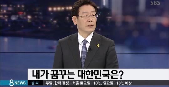 11일 SBS 8시 뉴스에 출연한 이재명 성남시장.