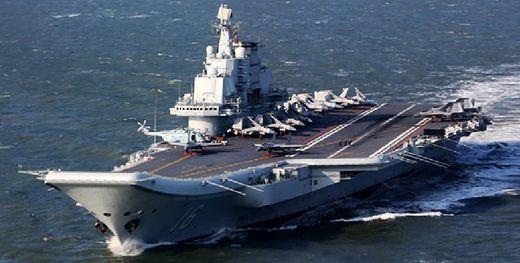중국 최초의 항공모함 랴오닝함 항해 모습 [사진 중국 국방부]