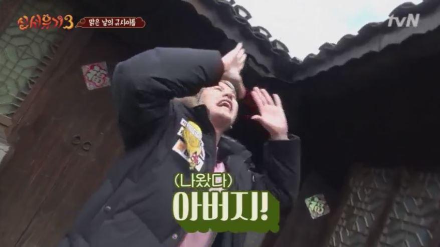 [사진 tvN `신서유기3` 캡쳐]