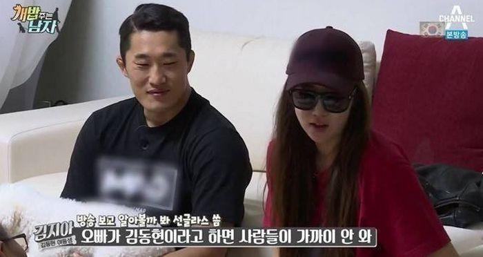 [사진 채널A 개밥주는남자]