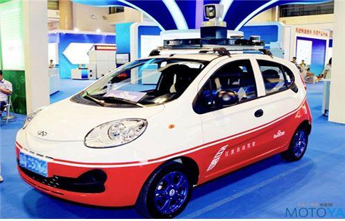 중국 에이텍이 바이두와 개발한 자율주행차 EQ. [사진 경기도]