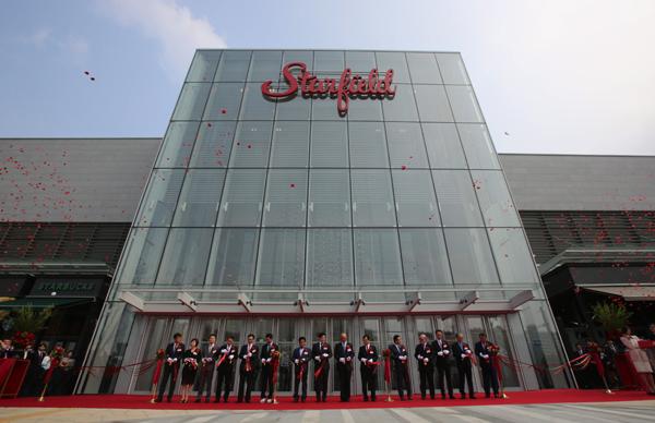 신세계가 지난해 개장한 쇼핑테마파크 '스타필드 하남' 전경. [사진 중앙포토]